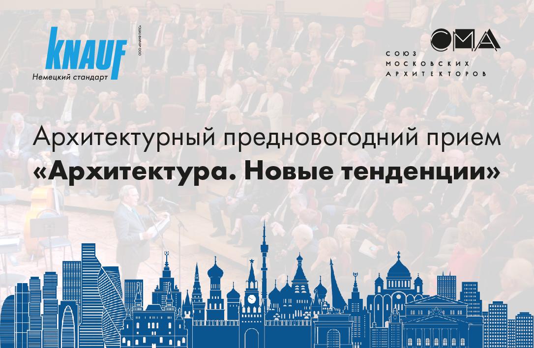 Snimok_ekrana_2020-11-26_v_9